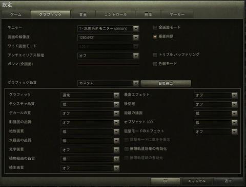 27d469f7.jpg
