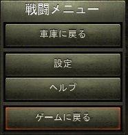 05b6988f.jpg