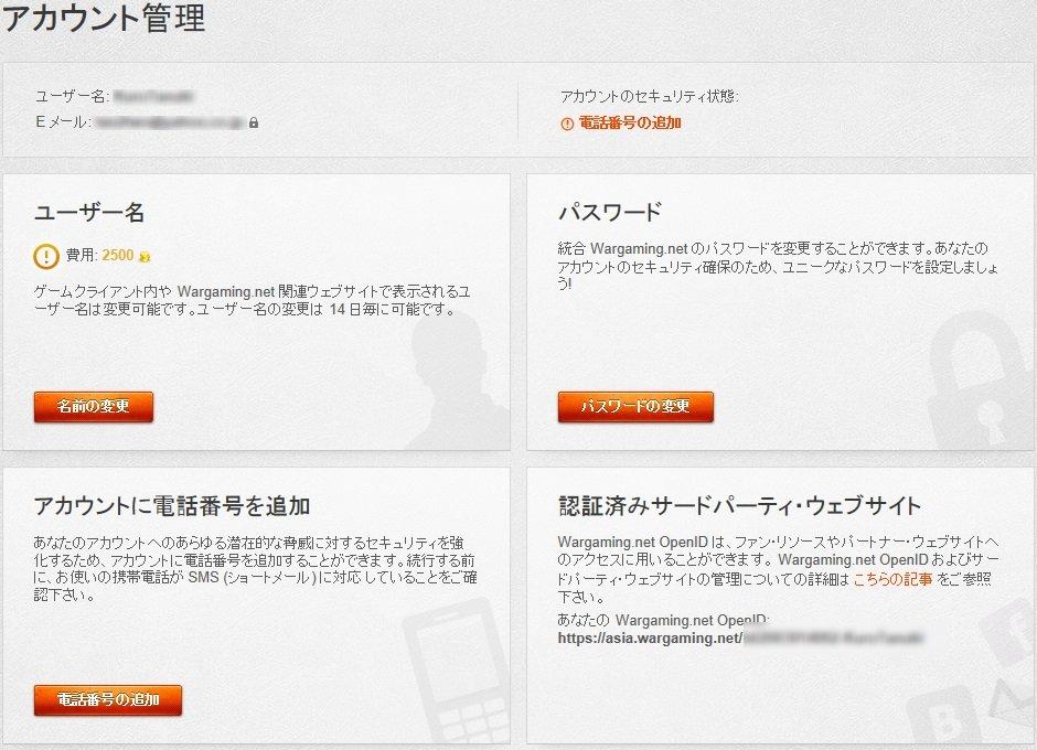 blog_import_54d8fc71e3b95