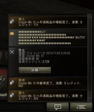 shot_002