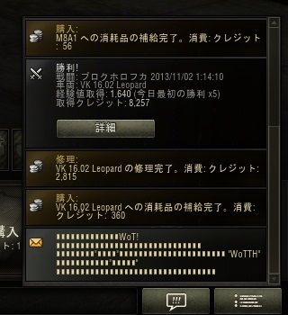 shot_001