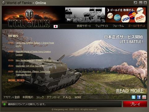 blog_import_54d8fd0166c39
