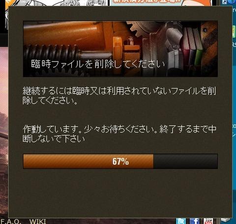 blog_import_54d8fdc58b614
