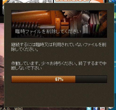 blog_import_54d8fdc8144b9
