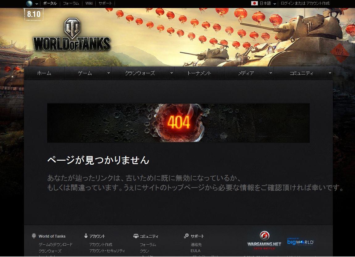 blog_import_54d8fe601715d