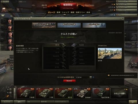 shot_007