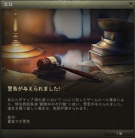 shot_016