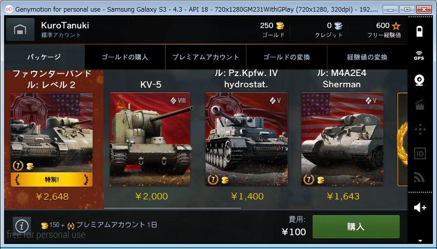 blog_import_54d9024f0e364