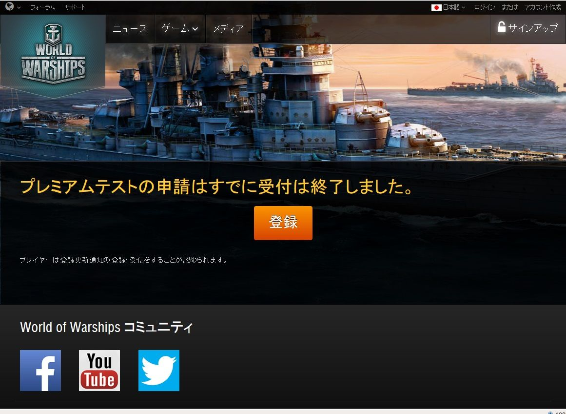 blog_import_54d90260e8eb1