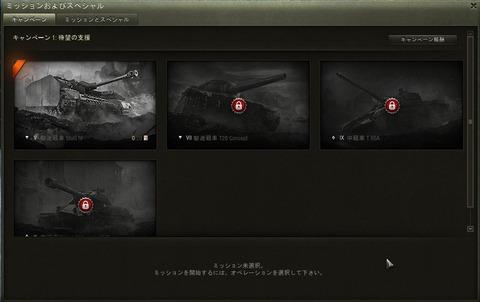 shot_019