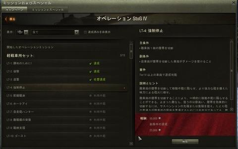 shot_026
