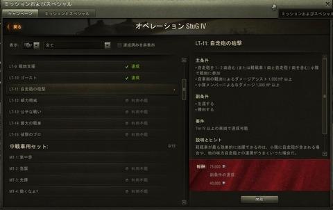 shot_015