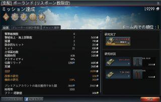 shot 2015.04.02 01.03.16