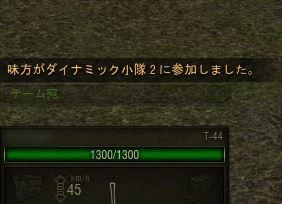 shot_014