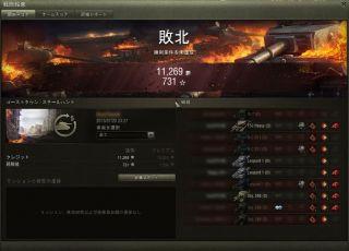 shot_036