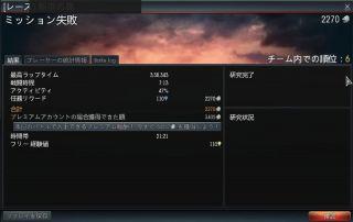 shot 2015.08.29 21.51.06