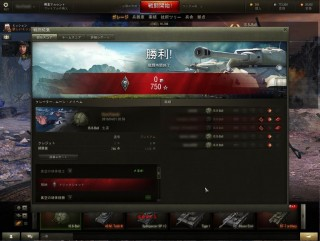 shot_054