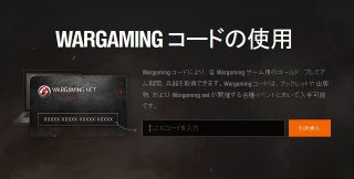 usecode