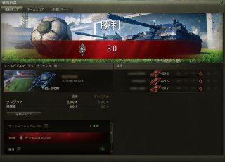 shot_003
