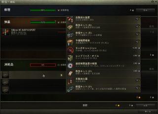 shot_030