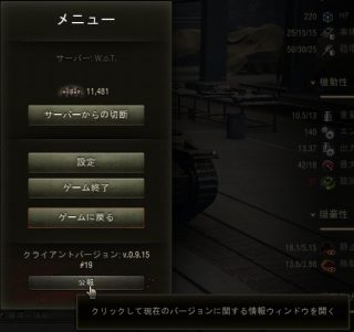 shot_057
