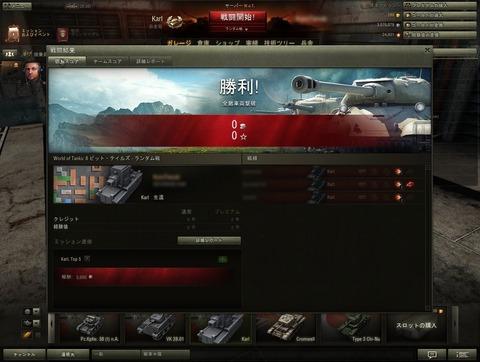 shot_012