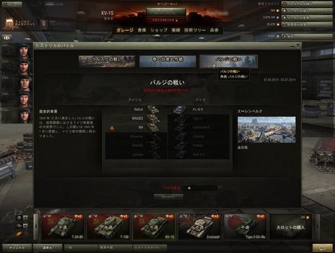 shot_009