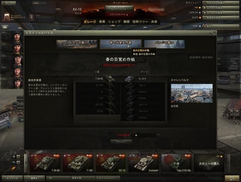 shot_010