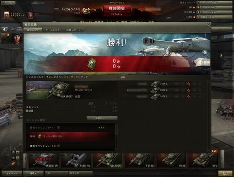 shot_013