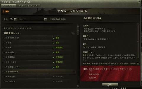 shot_032