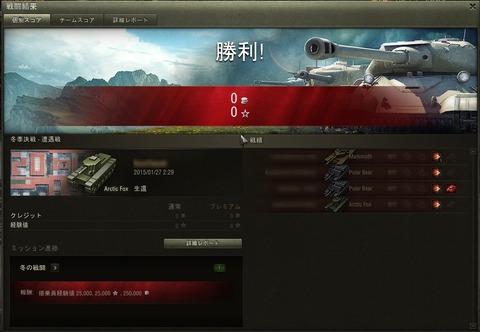 shot_038