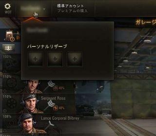 shot_004
