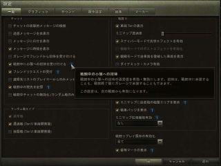shot_006