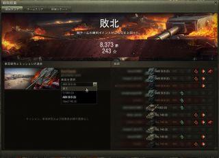 shot_023