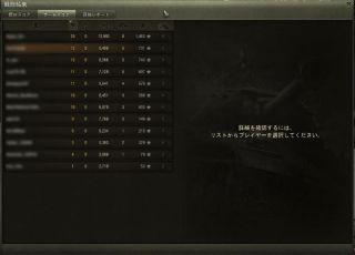 shot_037