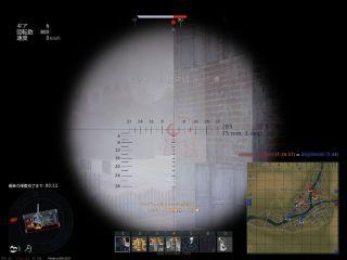 shot 2015.08.13 16.33.09