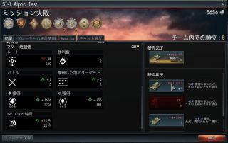 shot 2015.08.13 16.59.16