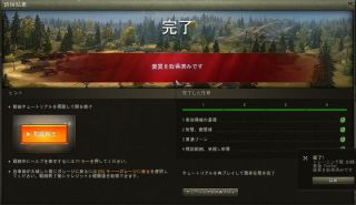 shot_018