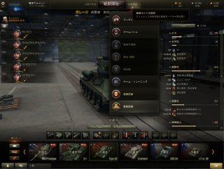 shot_069